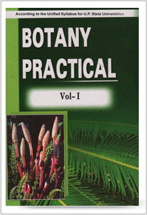 Botany Books - New Introductory Botany - For B Sc  Part I