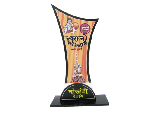 LK Creations Chor Handi Dahi Trophy