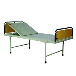 Plain Steel Hospital Bed