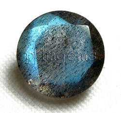 Natural Labradorite Faceted Round Gemstone
