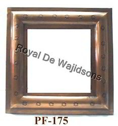copper finish mirror frame