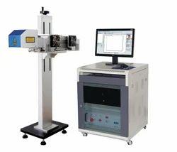 Button Laser Marking Machine