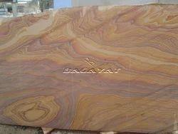Rainbow Sandstone Slabs