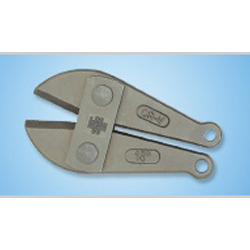 Spare Blades Set for Bolt Cutters