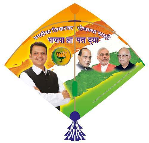 political advertising kites party decorations supplies kite