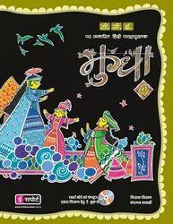 Mugdha Hindi Textbooks
