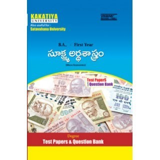 Telugu Academy Intermediate History Books Pdf