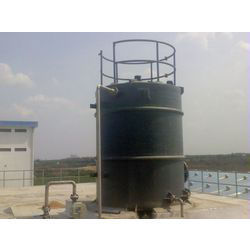 List of Synonyms and Antonyms of the Word: open storage tank