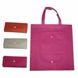 Handle Type: Loop Handle Plain Non Woven Foldable Bag, For Shopping