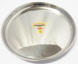 Plain Steel Thali