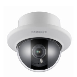 Samsung SUD 2080F UTP Dome Camera