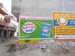 Wall Painting Advertising Rural