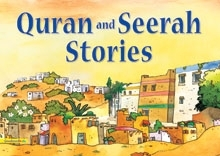 Successful forex traders stories quran