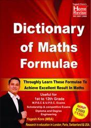 Maths Formulae Book & DVD