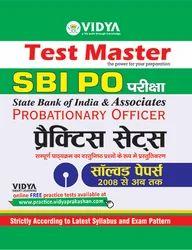 SBI PO Exam Probationary Officer Practice Sets (Hindi)