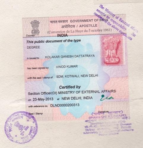 Police clearance certificate view specifications details by police clearance certificate thecheapjerseys Images