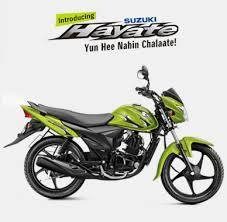 Suzuki Hayate 112 Cc - View Specifications & Details of Suzuki Bikes