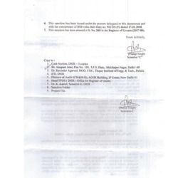 Department of Science And Technology Letter