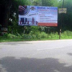 Large Advertising Hoardings
