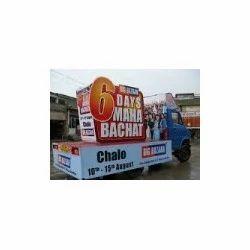 Vehicle Advertisement Service
