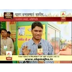 Star Majha News coverage
