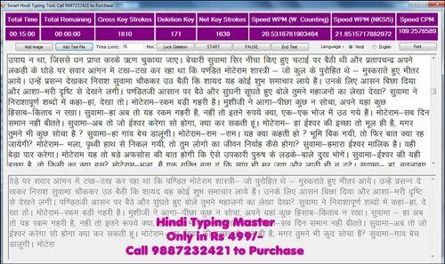 unicode mangal font software free