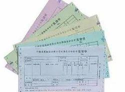 Receipts Book Printing