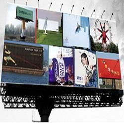 Hoardings Graphic Design Service