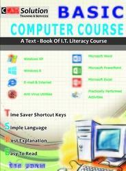 Basic Computer Course Book In Hindi
