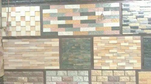Stone Elevations Tile एलिवेशन टाइल City Tiles Guntur