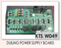 Duiling Power Supply Board Weft Feeders