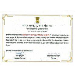 Bharat Sarkar