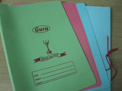 Laminated Tag Files | Subam Paper Works | Manufacturer in Omsakthi