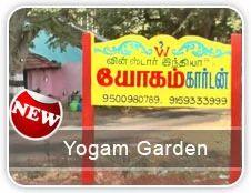 Yogam Garden