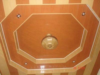 Pvc Ceiling Design Polyvinyl Chloride Ceiling Panel