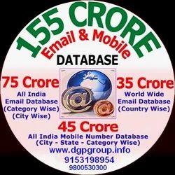 Marketing Database 5 DVD Pack & Post New