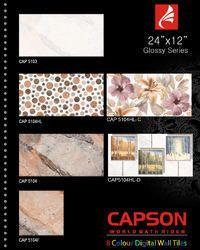 Kitchen Wall Tiles - Ceramic Kitchen Wall Tiles Manufacturer from Morbi