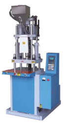 Vertical Screw Type Moulding Machine (25 Tons)