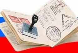 Visa Stamping