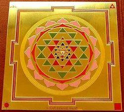 Gold Sri Yantra