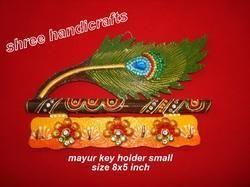 Key Holder Mayur Pankh Small