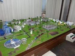 Demo Model