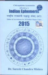2015 Indian Ephemeris Panchanga Samvat 2072