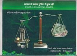 Bio Energy Book