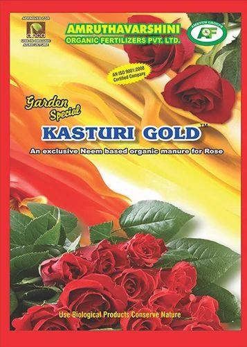 Kasthuri Gold Bio Fertilizers - View Specifications & Details of Bio