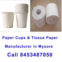 Disposable Paper Cup in Mysore, Karnataka | Get Latest Price