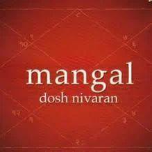 Manglik Dosh Nivaran in City Center, Jaipur   ID: 5355224012