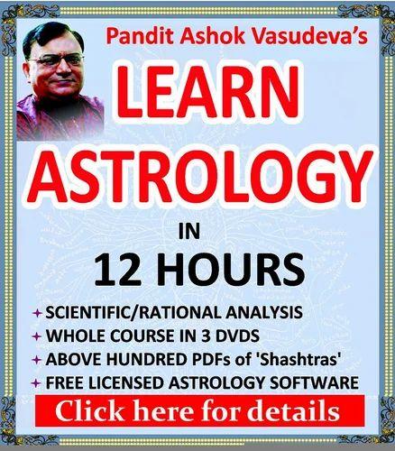 Astrology DVDs - Learn Astrology Dvd Service Provider from Delhi