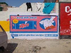 Advertising Wall Painting Rural