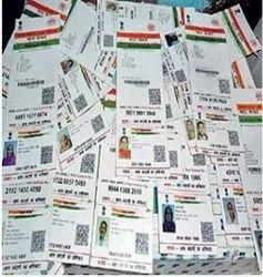 Aadhar Print